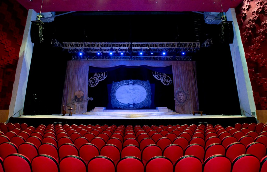 Kia Theatre at Araneta Center